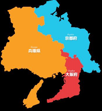 出張買取は兵庫県、大阪府、京都府に対応しております。